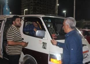مسؤول بالمنصورة يتنكر ليكتشف استغلال سائقي التاكسي والسرفيس للمواطنين