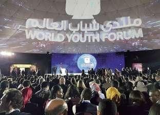 بعد إثارتها في منتدى العالم.. مصر تدعم إدماج الشباب في التنمية