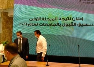 وزير التعليم العالي يتفقد مقر مؤتمر إعلان نتيجة تنسيق المرحلة الأولى