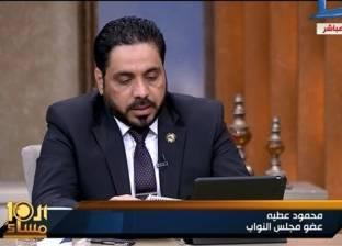 """برلماني عن استخدام غسالة ملابس لعلاج الفشل الكلوي: """"إهمال متعمد"""""""