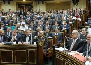 عاجل| النواب يوافق على مد العمل بقانون مشاركة القوات المسلحة في تأمين المنشآت العامة