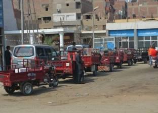 أزمة وقود طاحنة في المنيا والأمن يصادر 5 أطنان سولار وبنزين بالسوق السوداء