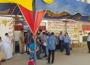 """""""انزل"""".. حملة شبابية فى إيتاي البارود لحث المواطنين على المشاركة في الانتخابات"""