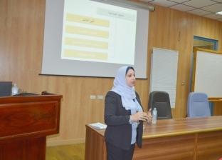 محاضرة عن نظام براءات الاختراع في مدينة الأبحاث العلمية بالإسكندرية