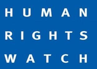 «عبدالنعيم»: نطالب بإغلاق مكاتب «رايتس ووتش» في العواصم العربية