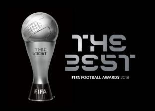 """موعد حفل توزيع جوائز أفضل لاعب في العالم """"The Best"""" والقنوات الناقلة"""