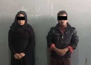 """""""الداخلية"""": ضبط 21 متهما بممارسة أعمال """"البلطجة"""""""