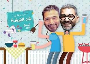 أحدها مع حكيم.. حميد الشاعري يعود للغناء بـ3 دويتوهات