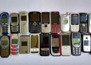 3 هواتف قديمة تحتوي على الذهب.. قد تكون محتفظا بها