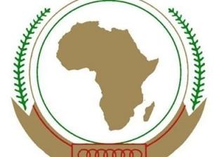 """""""مدني الاتحاد الأفريقي"""" تناقش تقرير """"مكافحة الفساد"""" للقارة في 2018"""