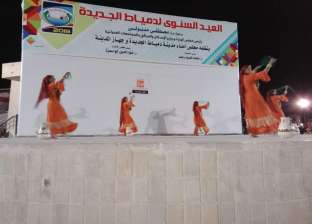 """""""قصور الثقافة"""" تحتفل بالعيد السنوي لدمياط الجديدة"""