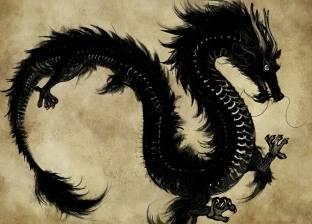 """لماذا يطلق الصينيون على أنفسهم """"أحفاد التنين""""؟"""