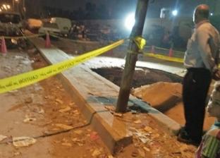معالجة هبوط أرضي بسبب الصرف الصحي في المرج