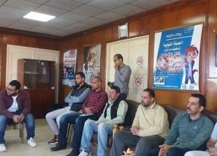 """تواصل الندوات واللقاءات للتوعية بالقضاء على فيروس """"سي"""" بشمال سيناء"""