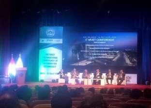 """انطلاق المؤتمر الدولي الأول للذكاء الاصطناعي بـ""""حاسبات جامعة مصر"""""""