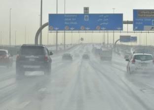 الطقس معتدل نهارا وشديد البرودة ليلا.. والعظمى بالقاهرة 19 درجة