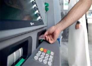 تصل لـ5% من قيمة العملية.. رسوم السحب النقدي من الصراف الآلي خارج مصر