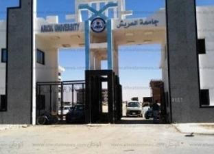محاضرات توعوية عن التدخين والمخدرات بجامعة العريش