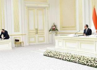 11 اتفاقية ومذكرات تفاهم في ختام زيارة السيسي إلى أوزبكستان