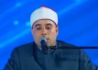 قرّاء أمام الرئيس: «عقل والجارحى وطارق والحسينى».. شباب التلاوة