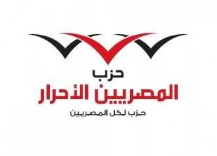 أبو الخير يحصل على دعم 80 ألف جنيه لـ8 مراكز شباب بالبلينا في سوهاج