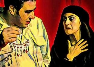 """دينا عماد تكشف تفاصيل اختيارها دور """"نجمة إبراهيم"""" في عرض """"سينما مصر"""""""