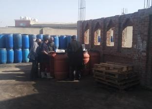 """""""صحة الشرقية"""": ضبط 2 طن أغذية وإعدام 300 كيلو فاسدة"""