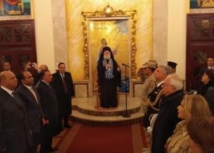 بطريرك الروم الأرثوذكس: نعيش على أرض مصر بمحبة وسلام