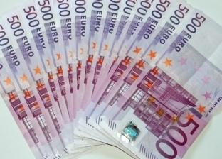 سعر اليورو اليوم الإثنين 25-3-2019 في مصر