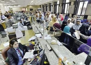 """مشكلات """"السيستم"""" تلاحق العملاء.. و""""طوابير"""" أمام البنوك قبل عيد الفطر"""