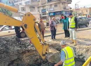 كسر خط الصرف الصحي في منطقة الشيخ حسانين بالمنصورة