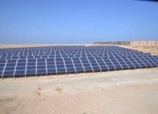 البنك الدولي يطلق برنامجا لبحث إنشاء محطات طاقة شمسية مركزة بالشرق الأوسط