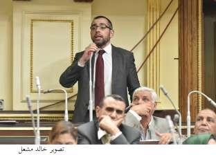 البرلماني محمد فؤاد: مخالفات اتحاد الكرة تستدعي الانتباه