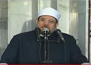 غدا.. وزير الأوقاف وشاروبيم يفتتحان مسجد في الدقهلية