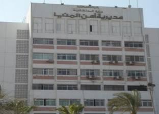 إلغاء إجازات الشرطة في المنيا وتكثيف التواجد الأمني بمحيط الكنائس
