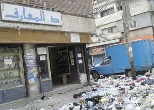فى العيد القومى للشرقية: الزبالة تحاصر مكتبة