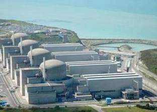 """""""الكهرباء"""": لا علاقة بين الانفجار النووي في روسيا و""""الضبعة"""""""