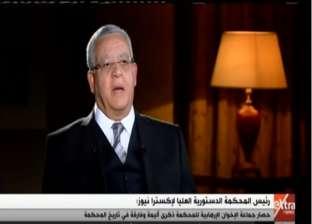 """رئيس """"الدستورية العليا"""": القاضي المصري شجاع ولا يحكم إلا بالعدل"""