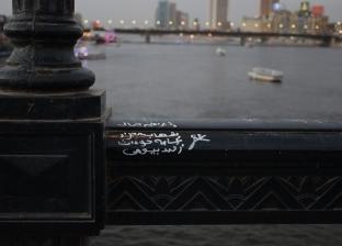 رسائل العشاق فى عيد الحب تشوه أسوار كوبرى «قصر النيل».. مبروك البوية
