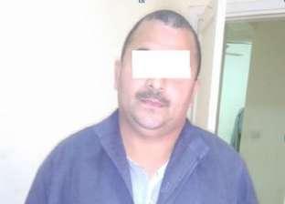 الأموال العامة تضبط شخصا جمع 15 مليونا من مدخرات المصريين بالخارج