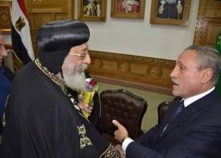 محافظ الإسماعيلية يشيد بدور رجال الأمن في تأمين زيارة البابا تواضروس