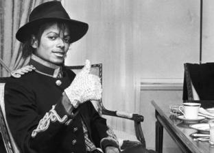 أحدث تطورات أزمة مايكل جاكسون.. متحف الأطفال في أمريكا يزيل متعلقاته