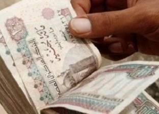 9 مواطنين يتهمون تاجر بالاستيلاء على 7 مليون جنيه لتوظيفها في البويات