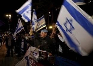 إصابة 3 رجال أمن واعتقال 50 متظاهرا في إسرائيل