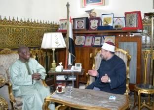 """وزير الأوقاف يستقبل سفير غانا ويسلمه دعوات مؤتمر """"الأعلى للشئون الإسلامية"""""""
