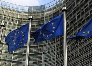 """المفوضية الأوروبية: اتفاق """"بريكست"""" غير قابل لإعادة التفاوض"""