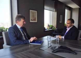 سفير الاتحاد الأوروبى: 1.3 مليار يورو حجم المنح لمصر.. ولدينا 40 مليار يورو استثمارات