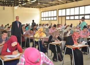 بدء اختبارات القبول للدبلومة الخاصة في كلية التربية بجامعة أسيوط
