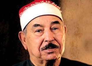 دار الإفتاء المصرية تنعى الشيخ محمود الطبلاوي: اللهم شفع فيه القرآن
