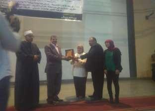 قصر ثقافة أسيوط يختتم أنشطته الرمضانية بتكريم حفظة القرآن الكريم